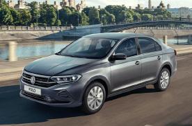三款汽油动力可选,大众发布Polo三厢版,今年夏天正式上市
