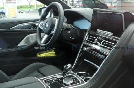 换装大尺寸悬浮中控屏 新款宝马8系双门轿跑内饰曝光