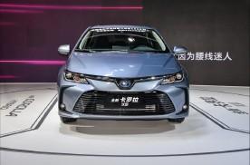 14万预算认准丰田,卡罗拉双擎和亚洲狮,该如何选择?