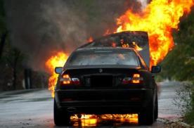 汽车发生自燃怎么办?不要慌张,这3招可以有效降低损失