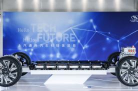 """回归""""技术通用"""",面对未来,上汽通用以科技做足准备"""