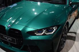 2020北京车展:实拍全新一代宝马M3 造型设计更激进