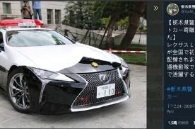 日本最强警车队就在栃木县,配备雷克萨斯LC500警用车