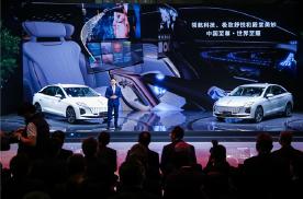 中国一汽新红旗E-QM5专为出行打造的高端纯电动轿车