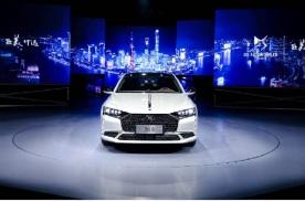 宇尘说车│法式轿车DS 9在沪呈现亚洲首秀并开启预售