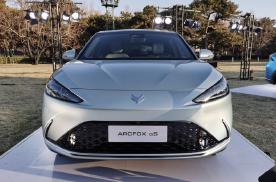 极狐 阿尔法S正式上市 售25.19万起/最大续航708km