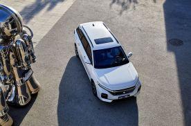 新宝骏RC-5预售6.98万元起 提供旅行版车型