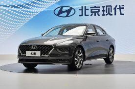 起价13.38万元,燃油/纯电可选,北京现代全新一代名图上市