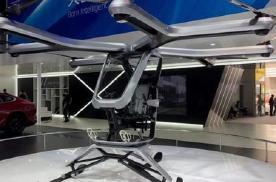 """""""中国版特斯拉""""在车展首发飞行汽车 电池租赁+免费充电"""