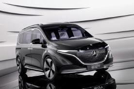 量产版有望今年内亮相 梅赛德斯-奔驰EQT概念车正式发布