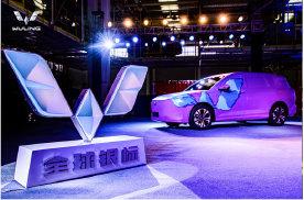 走出国门 五菱发布全球战略银标及首款车型