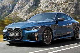 高度还原概念车设计,全新一代宝马4系正式发布