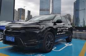 探店皓影锐·混动:为什么说它是20万级混动SUV首选?