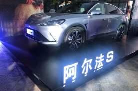 开启激光雷达上车元年 极狐阿尔法S正式上市