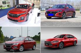 预算10万也能买到好车!这四款高品质自主家轿,都是销量担当