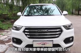 性价比很高的国产SUV哈弗H6,老司机直言,它的优缺点非常明显