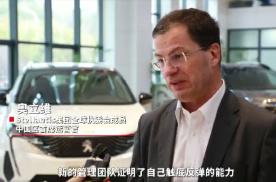 宇尘说车│神龙公司将获股东持续支持 大力发展中国市场
