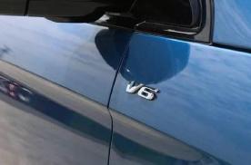 40万以内,还有哪些V6 SUV可盘?