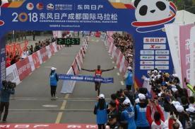 本周末成都马拉松开启,东风日产全力跟随