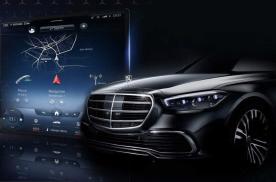 全新一代奔驰S级中控预告图发布,搭载最新MBUX系统