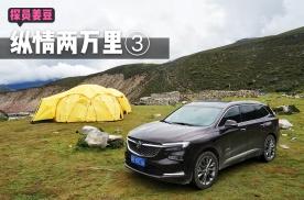 自驾雅鲁藏布大峡谷,看南迦巴瓦峰若隐若现,徒步雪山遭遇冰雨