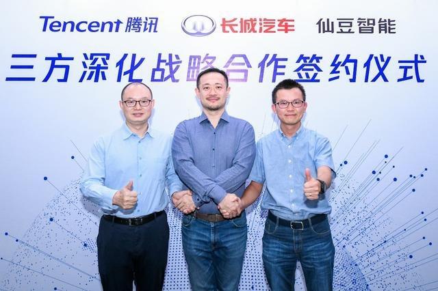 《【华宇在线注册】Nice车圈日报|中科创达成上汽零束合作伙伴,沃尔沃升级服务》