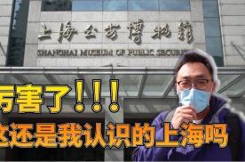 原来49年在上海做这种事是合法的……