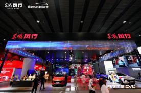 """号称""""中国第二好看SUV""""的风行T5 EVO,哪里来的底气?"""
