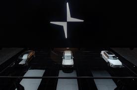 抓住电气化变革的机遇 极星2发布全新产品系列