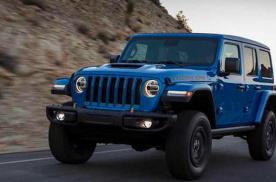 Jeep牧马人高性能版海外正式开售 约48.5万元人民币起售