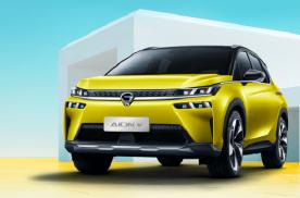 增配不加价 广汽AION V换新升级解锁L3级自动驾驶!