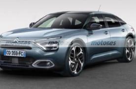 全新雪铁龙C5渲染图曝光 新车有望在上海车展首发