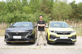 想买紧凑型SUV!UNI-T运动版和本田XR-V应该怎么选?