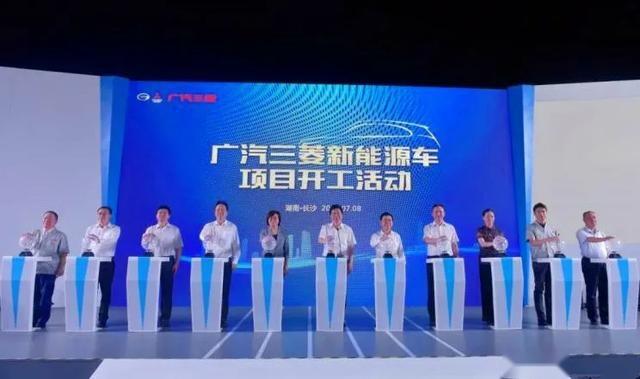 每天车闻:蔚来中国获104亿元综合授信