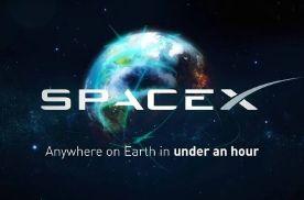 马斯克:SpaceX正在建设全球1小时交通网