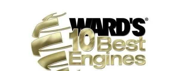 2020年度沃德十佳发动机出炉