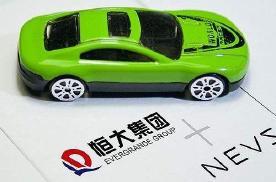有钱任性,恒大汽车一口气发布6款车,未来开恒大车住恒大房?