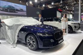 豪华与运动兼得 全新捷豹XFL亮相昆明车展