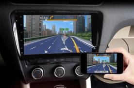 明明有车载导航,为什么很多人还是选择用手机导航?