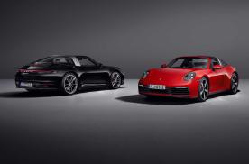 3.6秒破百 新款保时捷911 Targa 4/4S上市