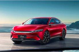 汉EV冲击三强    12月新能源乘用车市场旁观