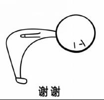 【传播软文】吉利汽车5·10华北宠粉购车节(媒体版)547.png