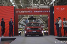 23年销量超1000万,中国终于拥有世界级汽车品牌
