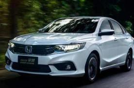 新款本田享域混动版车型上市 起售价13.99万元