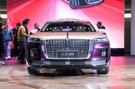 红旗H9预售价疑似曝光,起售仅35万,对飚奔驰E级,宝马5系