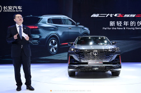 长安发力了!全球首发新CS55 PLUS,未来推26款电动车