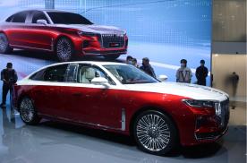 #2020北京车展#红旗H9+、H7+,国产双雄赚足了眼球
