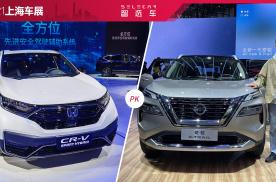 20万级合资SUV,三缸VS四缸,日产奇骏对比本田CR-V