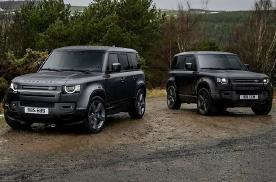 路虎全新卫士V8车型即将开售,准备硬刚奔驰G级?