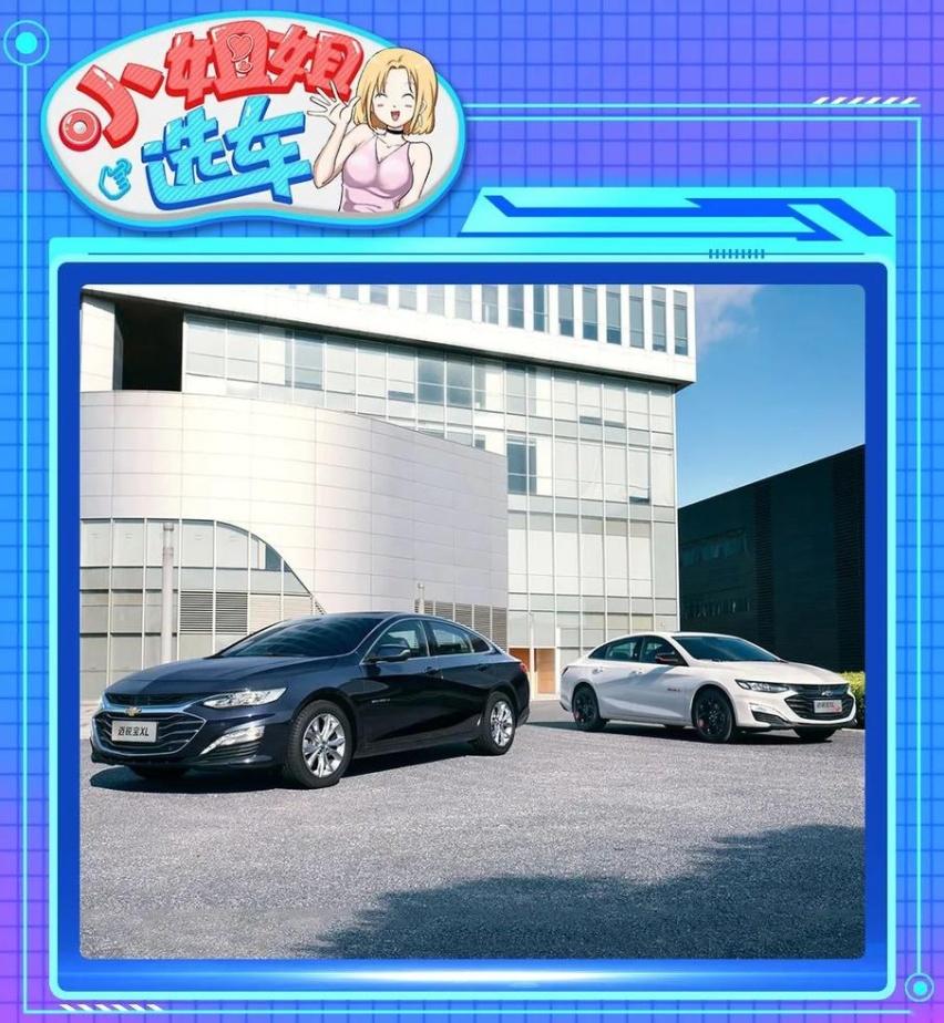 《【华宇娱乐注册】【小姐姐选车】全新名图PK迈锐宝XL,谁更值?》